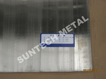 ประเทศจีน N02200 / Ti B265 Gr.1 Nickel / Titanium Clad Sheet for Electrolyzation โรงงาน