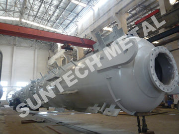 ประเทศจีน 35 Tons Weight Chemical Process Equipment Column for TMMA  Industry โรงงาน